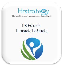 Hrstategy Human Resources Management Consultants HR Policies & Procedures